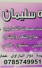 h.h90 Mahmoud