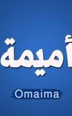 Omaima