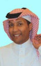 خالد آل بدير