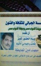 الكاتب الاعلامي محمدامين