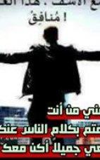 عمرممدوح محمود