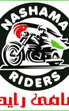 NASHAMA RIDERS نشامى رايدرز