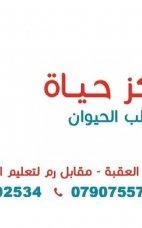 Dr-Tarek