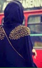Asma Al