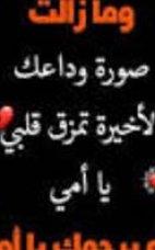 احمدالتواضع طبعي