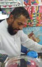 ابوماجد