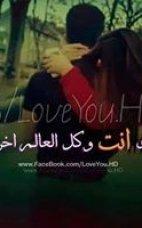ياسمين قاسم