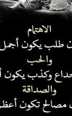 نواره علي حسن نصر حقيقة قلمي