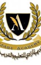 اكاديمية آزادي