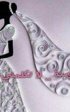 AlsuhailHawraa