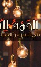 shahd alhaya