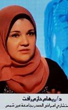 Riham Hazem Raafat (ريهام حازم رأفت)