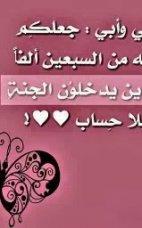 Rasha Abualrob
