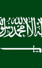سياف العربي