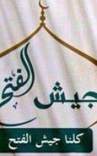 محمد ضياء الدين