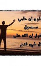 غدو عبدالله