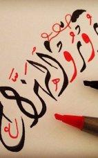 RoRo__AlHazza