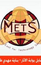 METS Academy