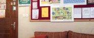 غرفة المرشد الطلابي