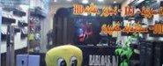 مركز بيبلوس لتنظيم الحفلات - تاجير وبيع اجهزة صوتية- DJ - شخصيات كرتونيه - زفات وفرق موسيقيه تصوير حفلات HD و كرين - مستلزمات كمبيوتر - DVD