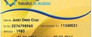 بطاقة تكافل العربية الذهبية200ريال فقط