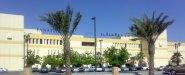 Al Fanater Mall
