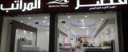 Mattress palace showroom