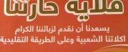https://www.facebook.com/Osama-Abudagga-140715296563840/