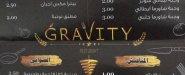 Gravity menu