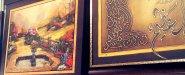 لوحات فنية غاية في الجمال