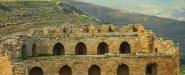 برج القلعة .. قلعة الكرك