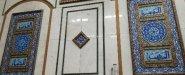 زخارف من داخل المسجد