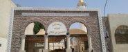 مسجد الملك حسين بن طلال في العقبة من الخارج