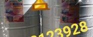 خزانات مياه بلاستيك توصيل وتركيب داخل عمان الزرقاء السلط ومادبا 3 طبقات مكفول تبديل للطلب 0788123928