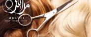 قص شعر في المنزل من مرايتي صالون