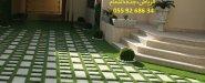 تنسيق حدائق عشب صناعي عشب جداري  الرياض جدة الدمام 0553268634 https://www.instagram.com/gardensriyadh/ واتس https://iwtsp.com/966553268634