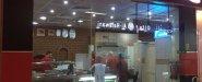 بيتزا سبيشل داخل سوق الزكري