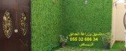 تنسيق حدائق 0553268634