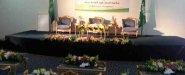 حفل افتتاح مكتبة الملك فهد بجدة على شرف صاحب السمو الملكي الامير /مشعل بن عبدالله بن عبدالعزيز ال سعود