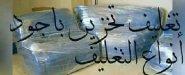 شركة السعيد لنقل الأثاث عمان الأردن ت.0790412150  www.abumarim.com