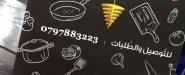Gravity shawerma menu