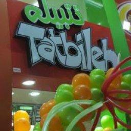 Tatbileh