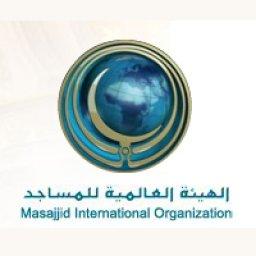 الهيئة العالمية للمساجد