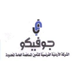 الأردنية الفرنسية للتأمين