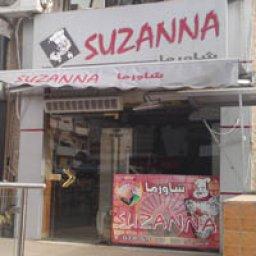 شاورما سوزانا