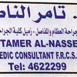 Dr. Tamer Al Nasser