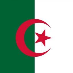 سفارة الجمهورية الجزائرية