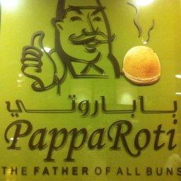 قهوة بابا روتي قرية البري