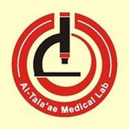 Al-Tala'ae medical lab