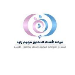 Dr. Faheem zayed